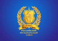 Russian Musical Union\
